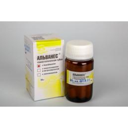 Альванес с йодоформом (30шт) -  губка кровоост и антисептическая ВладМиВа