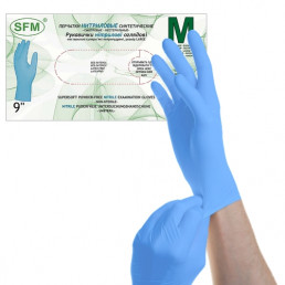 Перчатки нитриловые, 200шт, Голубые SFM М (7-8)