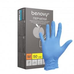 Перчатки нитрил, 100шт, Голубые BENOVY XS (5-6) Малайзия