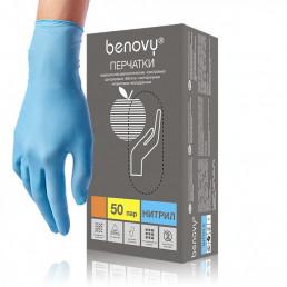 Перчатки нитрил, 100шт, Голубые BENOVY XS(5-6)