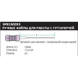 Спредеры 25мм №10  (уп 6шт) MANI