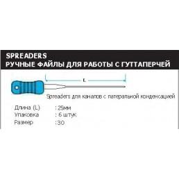 Спредеры 25мм №30  (уп 6шт)