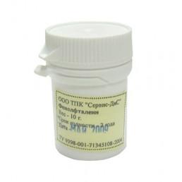 Фенол-фтолеиновая проба (10гр) Винар