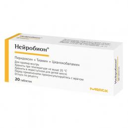 Нейробион табл. покр.обол. (20 шт) СМерк КГаА