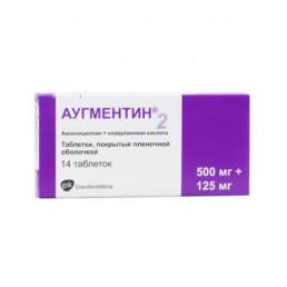 Аугментин, таблетки покрыт.плен.об. (500 мг+125 мг) (14 шт) ГлаксоСмитКляйн