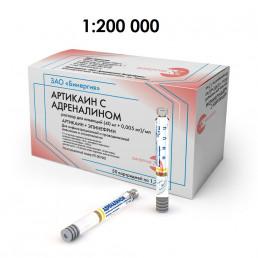 Артикаин Бинергия 1:200 000 (50карп) карпульный анестетик с адреналином (40мг+0,005мг)/мл Бинергия
