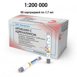 Артикаин Бинергия 1:200 000 (50карп) карпульный анестетик с адреналином (1.7мл карт.) (40мг+0,005мг)/мл Бинергия