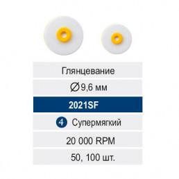 RoundFlex ДИСК Ø9,6 мм (Желтый - Супермягкий) (100 шт/уп) Kagayaki (Кагаяки)