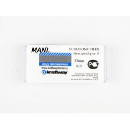 Файлы для эндочака U-Files №15 (6 шт/уп) MANI