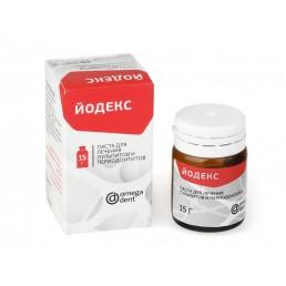 Йодекс (15гр) - Паста для лечения пульпитов и периодонтитов ОМЕГА