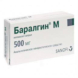 Баралгин М, таблетки 500 мг (20 шт) Санофи-Авентис