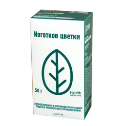 Ноготков (Календулы) цветки пачка (50 г) Фирма Здоровье