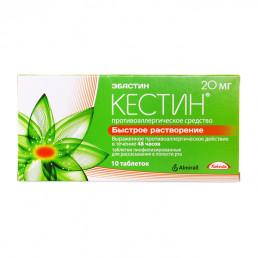 Кестин, таблетки лиофилизированные (20 мг) (10 шт) Алмирал С.А.