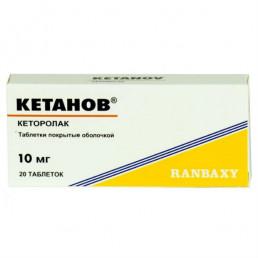 Кетанов, таблетки (10 мг) (20 шт) С.К.Терапия С.А.