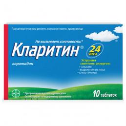 Кларитин, таблетки (10 мг) (10 шт)  Байер Фарма АГ