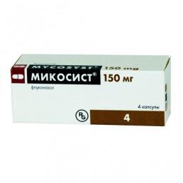 Микосист, капсулы (150 мг) (4 шт) Гедеон Рихтер