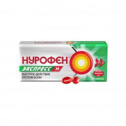 Нурофен Экспресс, капсулы обезболивающие (200 мг) (16 шт) Рекитт Бенкизер