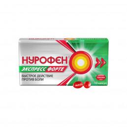 Нурофен Экспресс Форте, капсулы обезболивающие (400 мг) (10 шт) Рекитт Бенкизер