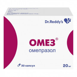 Омез, капсулы (20 мг) (30 шт) Д-р Редди`с