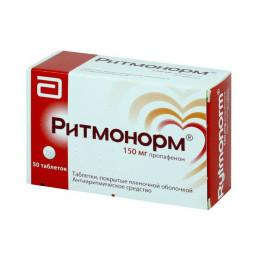 Ритмонорм, таблетки (150 мг) (50 шт) Эбботт