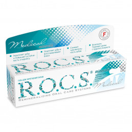 R.O.C.S. Медикал Минералс Гель реминерализующий, для укрепления зубов (45мл.) ЕвроКосМед