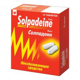 Солпадеин Фаст таблетки покрыт.плен.об. (65 мг+500 мг) (12 шт) ГлаксоСмитКляйн Дангарван Лимитед