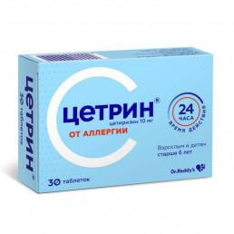 Цетрин, таблетки покрыт.плен.об.(10 мг) (30 шт) Д-р Редди`с