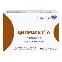 Ципролет А, таблетки покрыт.плен.об. (600 мг+500 мг) (10 шт) Д-р Редди`с