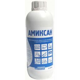 Амиксан (1л) Концентрат. Моюще-дезинфицирующее средство широкого применения, Интерсэн-плюс