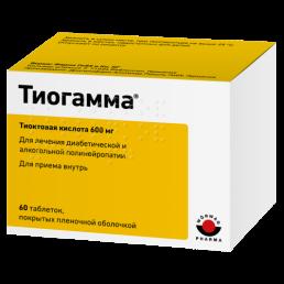 Тиогамма табл. покр.плен.обол. (600мг) (60 шт) Артезан Фарма