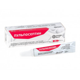 Пульпосептин (10гр) Омега