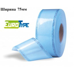 Рулон для стерилизации Евротайп ( 75мм/200м)