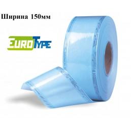 Рулон для стерилизации Евротайп (150мм/200м)