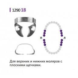 Кламп для раббер дам (№18) Medenta (для Моляров)