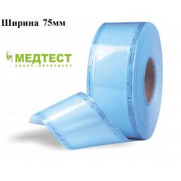 Рулон для стерилизации Медтест ( 75мм/200м)