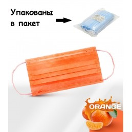 Маски на резинках Оранжевые (50шт) SMZ 3-х сл (в П/Э)