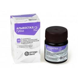 Альвостаз №2 (30шт) - губка кровоост и антисептическая (с метронидазолом и хлоргексидином) Омега