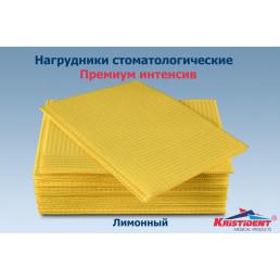 Салфетки нагрудники 3-х сл Лимонные (500шт) КристиДент (Премиум)