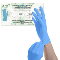 Перчатки нитриловые, 200шт, Голубые SFM S (6-7)