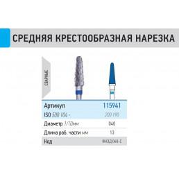 Фреза ФКЗД 040-С (1шт) КМИЗ (115941)