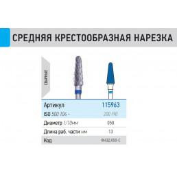 Фреза ФКЗД 050-С (1шт) КМИЗ (115963)