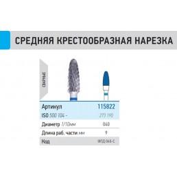 Фреза ФПД 040-С (1шт) КМИЗ (115822)