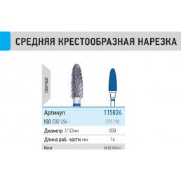 Фреза ФПД 050-С (1шт) КМИЗ (115824)