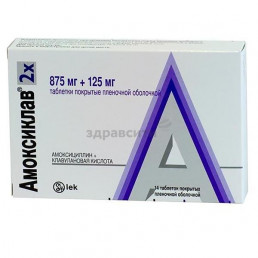 Амоксиклав, таблетки покрыт.плен.об. (875 мг+125 мг) (14 шт) Lek