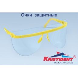Очки защитные (ЖЕЛТАЯ оправа + 5 щитков для глаз) Кристидент