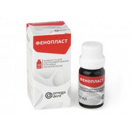 Фенопласт (13мл) жидкость для распломб. резорциновых паст  ОМЕГА (аналог Эндосольв R)
