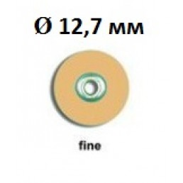 Соф-лекс диски 8692F (уп - 50шт) 3M ESPE
