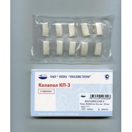 Колапол КП-3 (10 фрагментов 20х8х7мм), Полистом