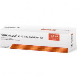 Флюксум 4250 Анти-Ха МЕ/0,4мл шприц р-р п/к (6 шт) Альфасигма С.П.А.