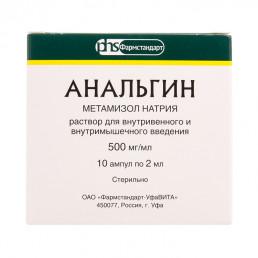 Анальгин (500 мг/мл) (2 мл/шт.) ампулы (10 шт.)Фармстандарт-Уфавита